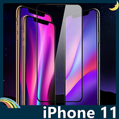 iPhone 11 Pro Max 全屏弧面滿版鋼化膜 3D曲面玻璃貼 高清原色 防刮耐磨 防爆抗汙 螢幕保護貼