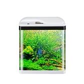 水族箱 魚缸水族箱客廳桌面小型金魚缸家用迷你懶人免換水玻 晶彩 99免運LX