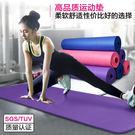 瑜伽墊正品瑜伽墊10MM加厚加寬愈加墊仰臥起坐健身墊防滑俞加墊子運動女特惠免運