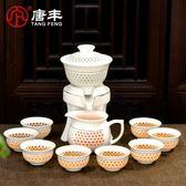 茶具套裝防燙自動玲瓏整套裝陶瓷鏤空功夫家用杯子6只裝青花蓋碗BL 【好康八八折】