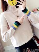 針織衣長袖慵懶風套頭毛衣女寬鬆秋冬新款韓版半高領彩虹長袖針織打底衫 99免運 維多