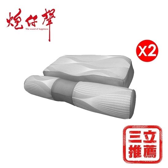 【炮仔聲】8D枕升級版(雙入組)-電電購