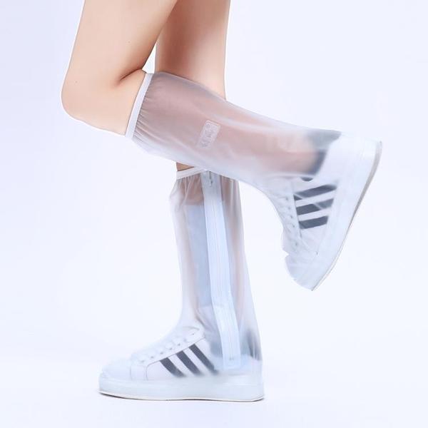 高筒防雨鞋套男女騎行雨鞋套防水防滑加厚耐磨兒童旅行下雨天鞋套 快速出貨