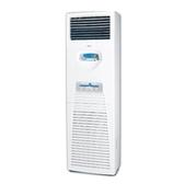 (含標準安裝)萬士益定頻落地箱型分離式冷氣23坪MAS-140MD/RX-140MD