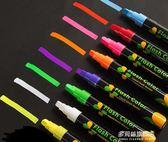 熒光板專用筆 記號筆閃光彩色筆POP筆 發光黑板筆水性可擦熒光筆   多莉絲旗艦店