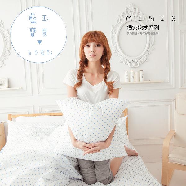 MiNiS 居家抱枕 靠枕 抬腿枕60cmX60cm 台灣製100%磨毛超細纖維棉 獨家販售