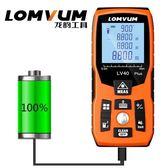 測距儀測距儀高精度紅外線測量儀手持距離量房儀激光尺電子尺