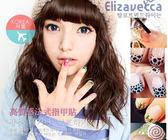 【出清特價】韓國 Elizavecca AnG 韓式光療  法式指甲貼 彩繪素材  【PQ 美妝】