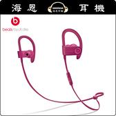 【海恩數位】美國 Beats Powerbeats3 Wireless 藍牙無線運動耳機 Neighborhood Collection 深磚紅色