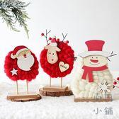桌面擺件羊毛氈木質雪人麋鹿聖誕樹布藝掛件【南風小舖】