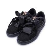 PUMA SUEDE HEART ARTICA WNS 緞帶復古休閒鞋 黑玫金 367029-02 女鞋