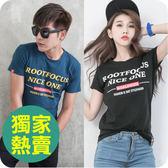 韓式作風 - 獨家WORLDWIDE字母印花100%純棉情侶短袖T恤(四色)【CY6258】