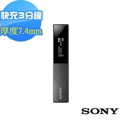 SONY數位錄音筆16GB ICD-TX650送精美耳機 (新力索尼公司貨)