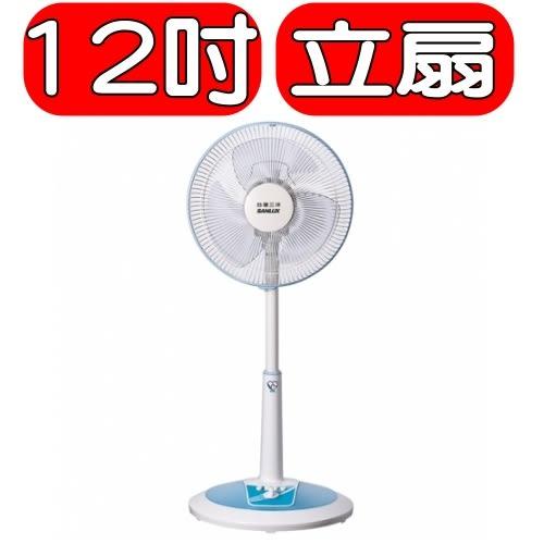SANLUX台灣三洋【EF-12STA】12吋機械式定時立扇