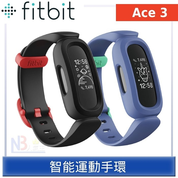 Fitbit Ace 3 兒童智慧運動手環