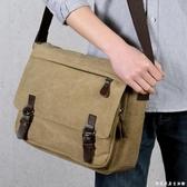男士帆布包單肩包年新款男包大容量背包斜背包休閒式包包 創意家居生活館