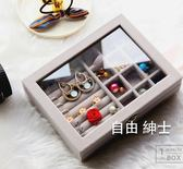 (低價促銷)首飾收納盒簡約歐式透明耳環耳釘發卡耳夾頭繩項鍊分格收拾小盒子