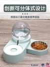 熱賣餵食器 貓咪飲水機自動喂食器狗狗喝水不濕嘴寵物流動水盆不插電喂水神器 LX coco