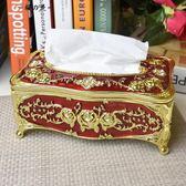 抽紙盒家用客廳簡約可愛歐式面紙盒