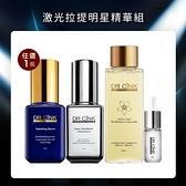 DR.CINK達特聖克 激光拉提明星精華組【BG Shop】升級銀+精華液