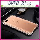 OPPO R11s 6吋 Plus 6.4吋 四角加厚氣墊背蓋 透明手機殼 防摔保護套 TPU手機套 矽膠軟殼 全包邊保護殼