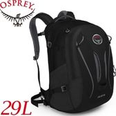 【OSPREY 美國 CELESTE 29L 黑 電腦背包《女款》】CELESTE 29/15吋筆電背包/城市背包/旅行背包★滿額送