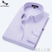 紅蜻蜓短袖條紋襯衫男士韓版潮流夏裝商務帥氣休閒打底衫襯衣「錢夫人小鋪」