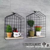 花架鐵藝展示置物架小鳥造型 中款賣場 工業風簡約ins風格實木層板鐵藝商品陳列架-米鹿家居