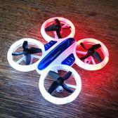 兒童節禮物匯兒樂 迷你無人機小型兒童直升機小學生玩具遙控飛機新年禮物