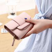 錢包女短款折疊長款錢夾女新款韓版學生ins多功能零錢手拿包 亞斯藍 亞斯藍