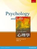 (二手書)心理學(6版)