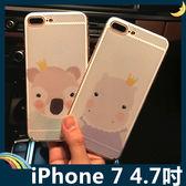 iPhone 7 4.7吋 彩繪網孔手機殼 全包PC硬殼 卡通塗鴉 透氣散熱網殼 保護套 手機套 背殼 外殼