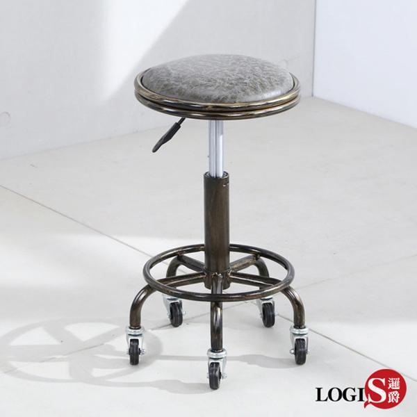 LOGIS 皮革吧檯椅 工作椅 休閒椅 旋轉椅 咖啡廳 和室椅【DB02X】
