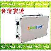 《立即購》ANewPow AP4809 移動式 行動電源 鋰電力組 (行動冰箱露營郊遊不需再帶發電機)