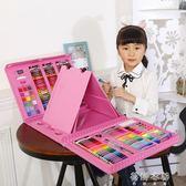 兒童畫筆套裝繪畫水彩筆小學生畫畫工具文具美術用品女孩生日禮物YYP  蓓娜衣都
