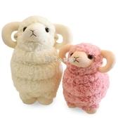可愛模擬小綿羊公仔玩偶小羊毛絨玩具抓機婚慶娃娃兒童生日禮物女YJT 『獨家』流行館