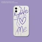 適用蘋果華為oppo小米vivo創意個性潮簡約ins小眾透明紫色手機殼【輕派工作室】