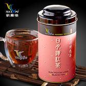 貴婦的下午茶 日月潭紅茶 臺灣阿蕯姆紅茶 自然蜜果香氣甜和順口無糖好喝