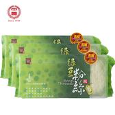 【中元普渡限時促銷】中農粉絲寶鼎頂級純綠豆粉絲精緻包 3包特價385元
