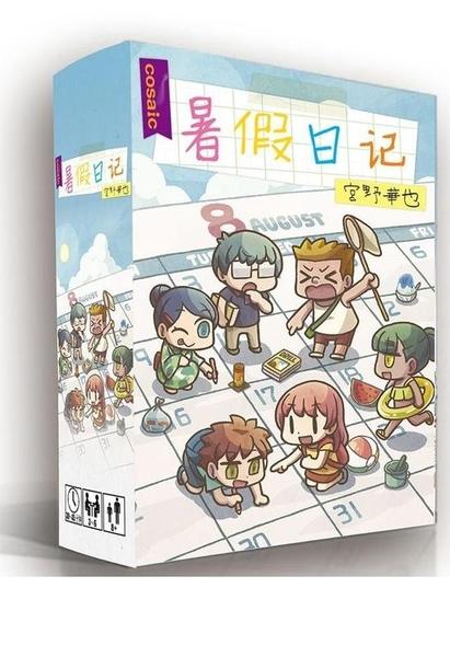 『高雄龐奇桌遊』暑假日記 繁體中文版 正版桌上遊戲專賣店