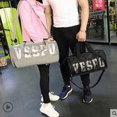 運動健身包男防水訓練包女行李袋幹濕分離瑜伽包單肩手提旅行背包  魔方數碼館