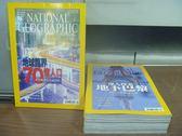 【書寶二手書T2/雜誌期刊_ZAD】國家地理雜誌_121~132期間_共9本合售_地球臨界70億人口等
