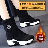 襪靴 雪地靴女2021年新款冬季加絨運動內增高短靴子加厚襪子鞋短筒棉鞋【快速出貨八折下殺】