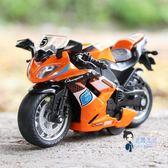 電動玩具 仿真合金回力摩托車玩具模型寶寶聲光兒童玩具賽車男孩禮物小汽車 7色