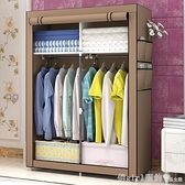 衣櫃 簡易兒童衣櫃簡約現代經濟型宿舍衣櫥布藝小號單人組裝折疊布衣櫃 中秋節好禮 YTL