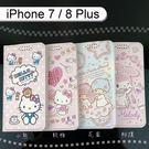 三麗鷗彩繪皮套 iPhone 7 Plu...