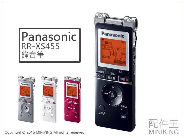 【配件王】日本代購 國際牌 Panasonic RR-XS455 輕便式錄音筆 數位錄音筆 輕巧 可攜式
