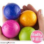 0-3歲兒童玩具沙沙聲抓握小球 手抓球
