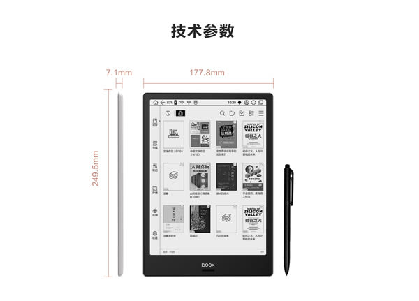 預購 加贈多項好禮【官網價17,500元】Onyx Boox Note Pro 電子書閱讀器 10.3吋 Android 6.0