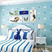 壁紙自粘臥室溫馨粉色女孩卡通星星月亮兒童房防水墻紙3d立體宿舍YXS